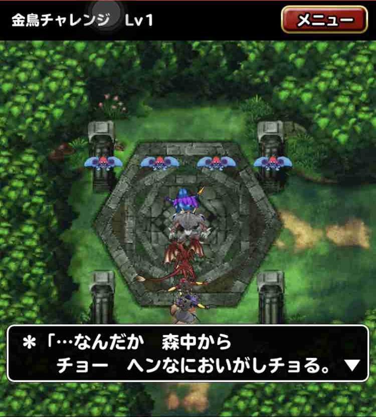 f:id:shohei_info:20180727052117j:plain