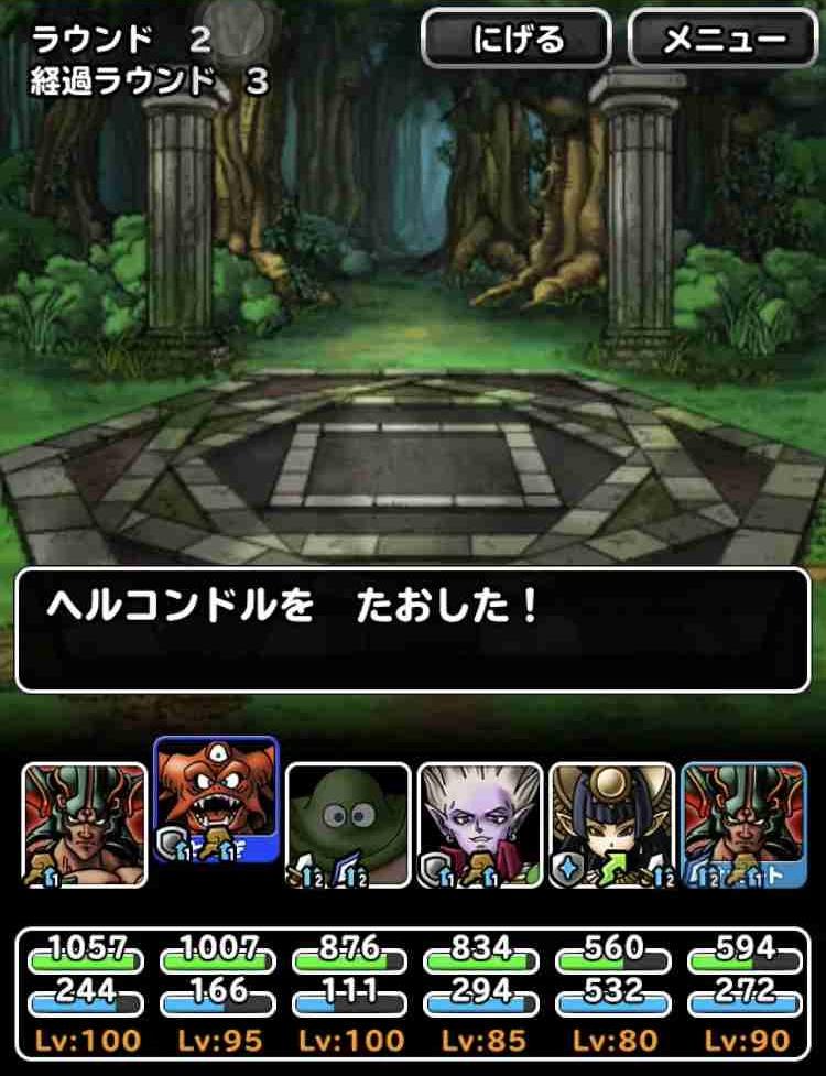f:id:shohei_info:20180727053642j:plain