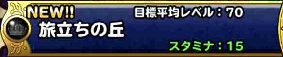 f:id:shohei_info:20180731204912j:plain