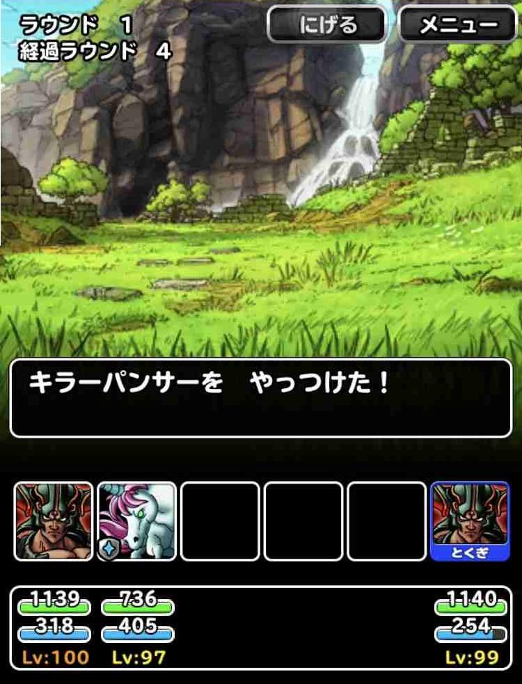 f:id:shohei_info:20180731205447j:plain