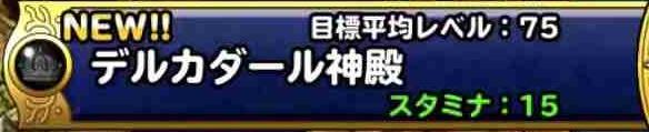 f:id:shohei_info:20180731205600j:plain
