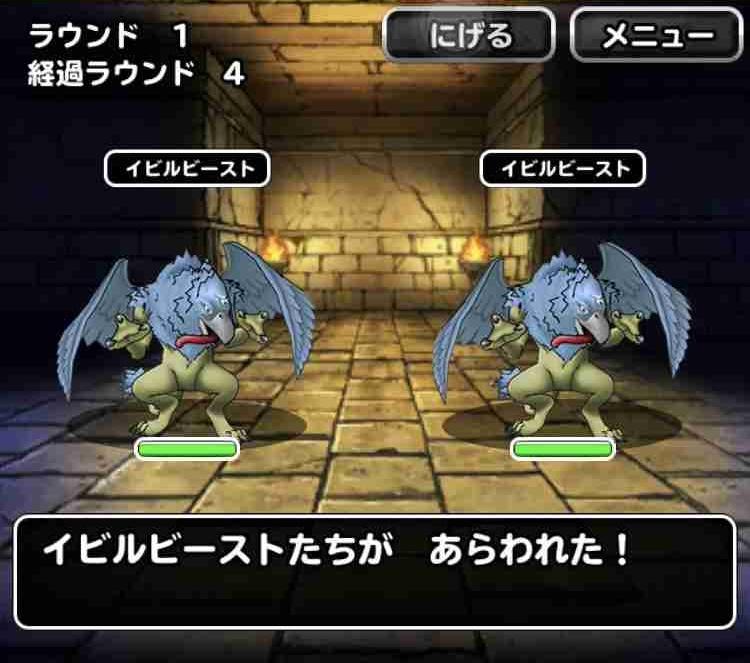 f:id:shohei_info:20180731210200j:plain