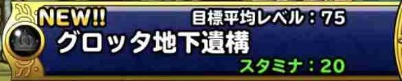 f:id:shohei_info:20180731210357j:plain