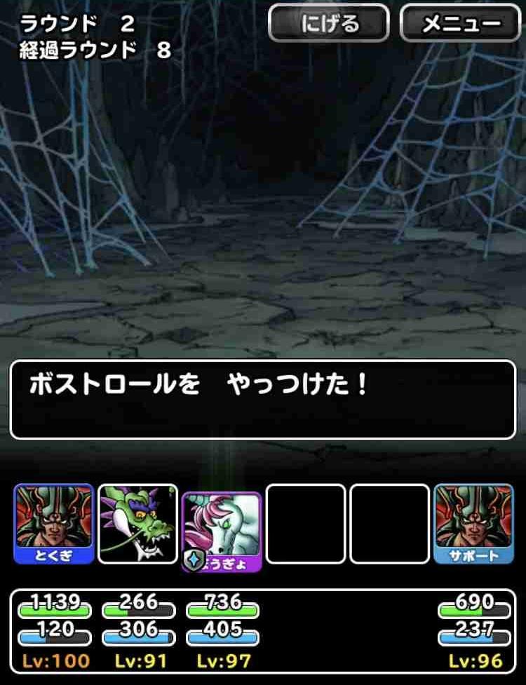 f:id:shohei_info:20180731210950j:plain