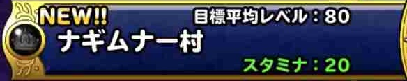 f:id:shohei_info:20180731211351j:plain