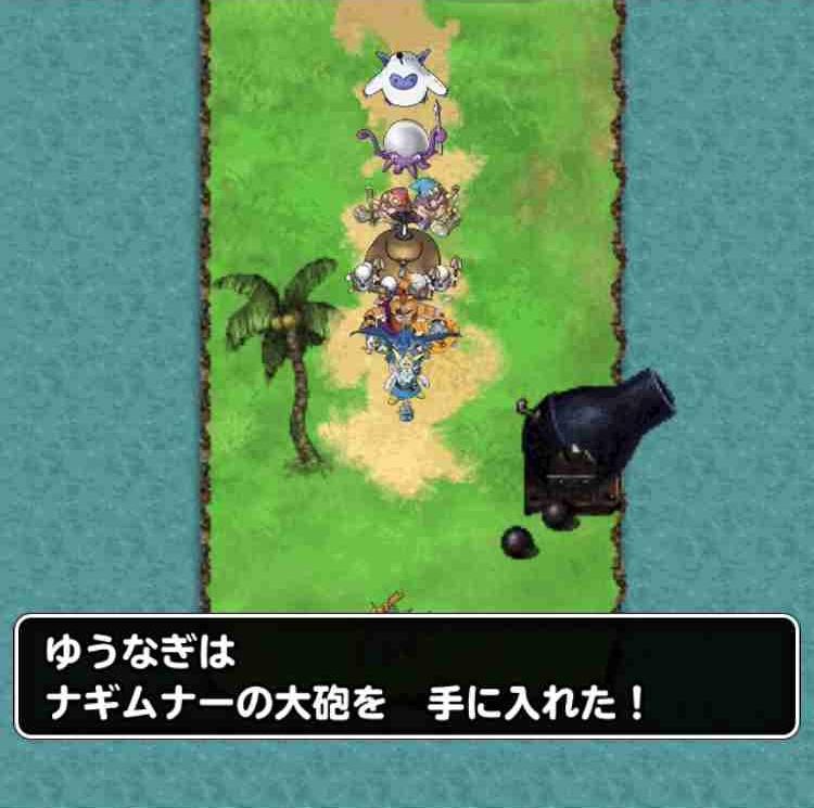 f:id:shohei_info:20180731212031j:plain