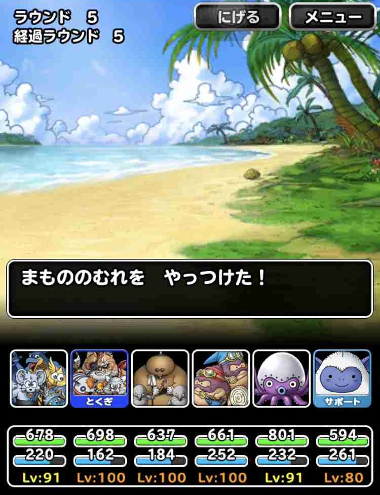 f:id:shohei_info:20180731212326j:plain