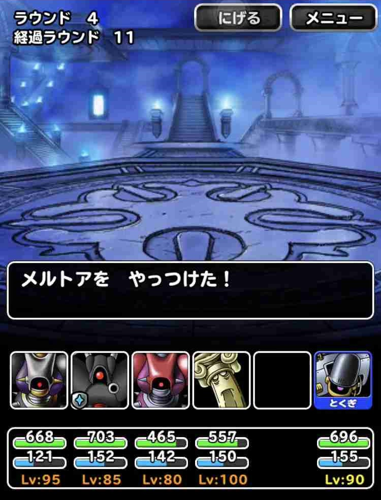 f:id:shohei_info:20180731214905j:plain