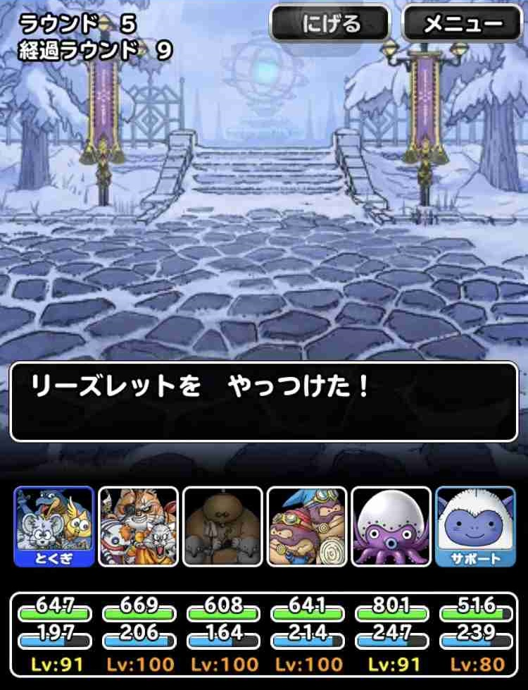 f:id:shohei_info:20180731215717j:plain