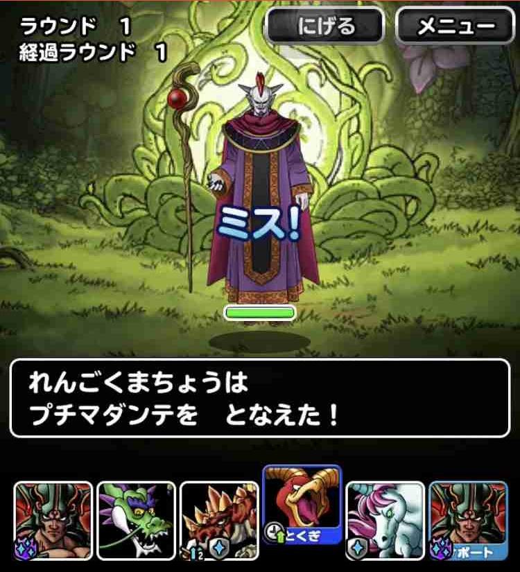 f:id:shohei_info:20180731220953j:plain