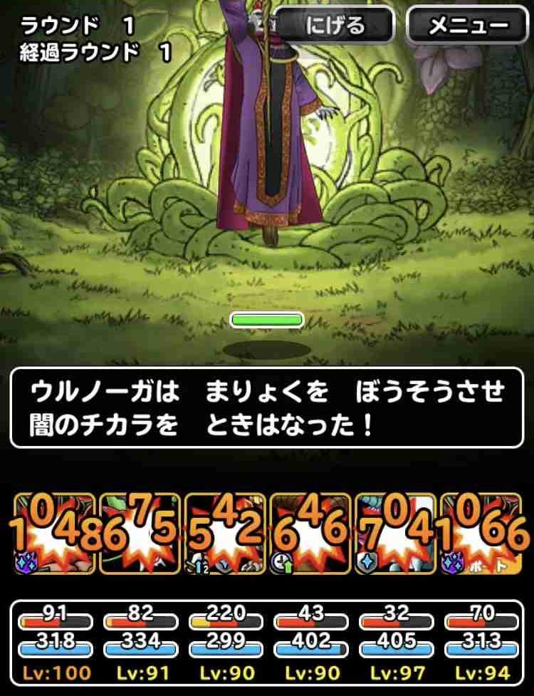 f:id:shohei_info:20180731221050j:plain