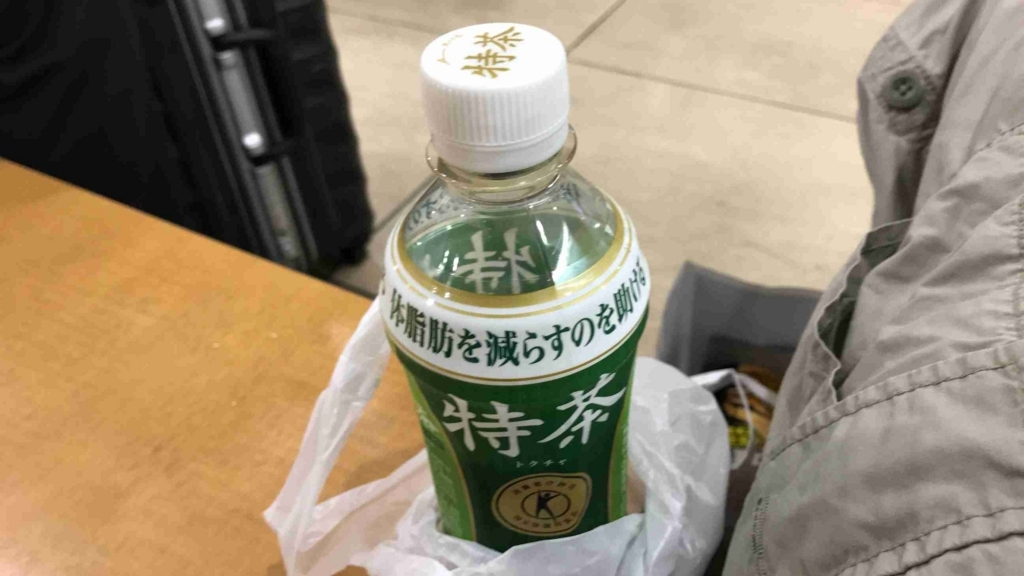 f:id:shohei_info:20180802133647j:plain