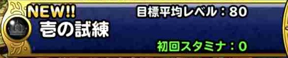 f:id:shohei_info:20180807165644j:plain