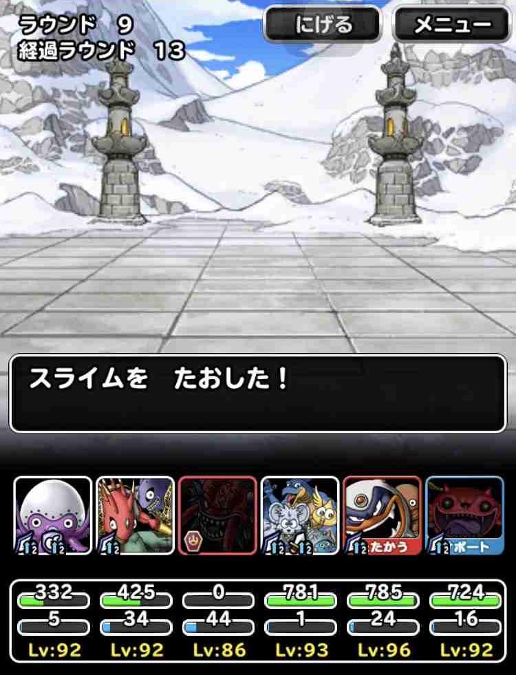 f:id:shohei_info:20180807170948j:plain