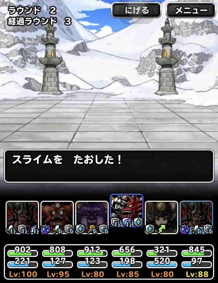 f:id:shohei_info:20180807171157j:plain