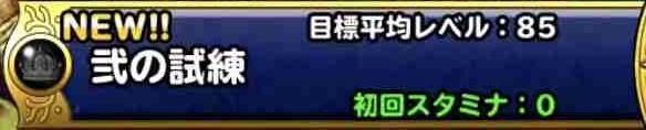 f:id:shohei_info:20180807171319j:plain