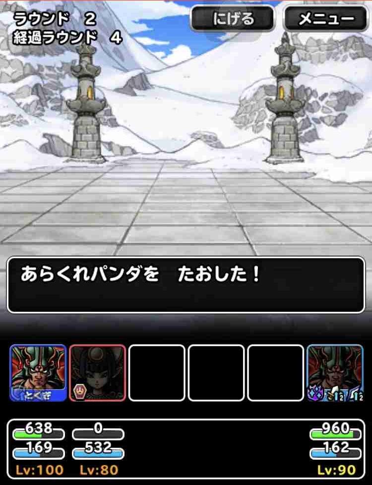f:id:shohei_info:20180807173154j:plain