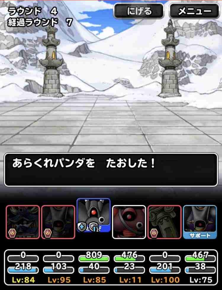 f:id:shohei_info:20180807173337j:plain