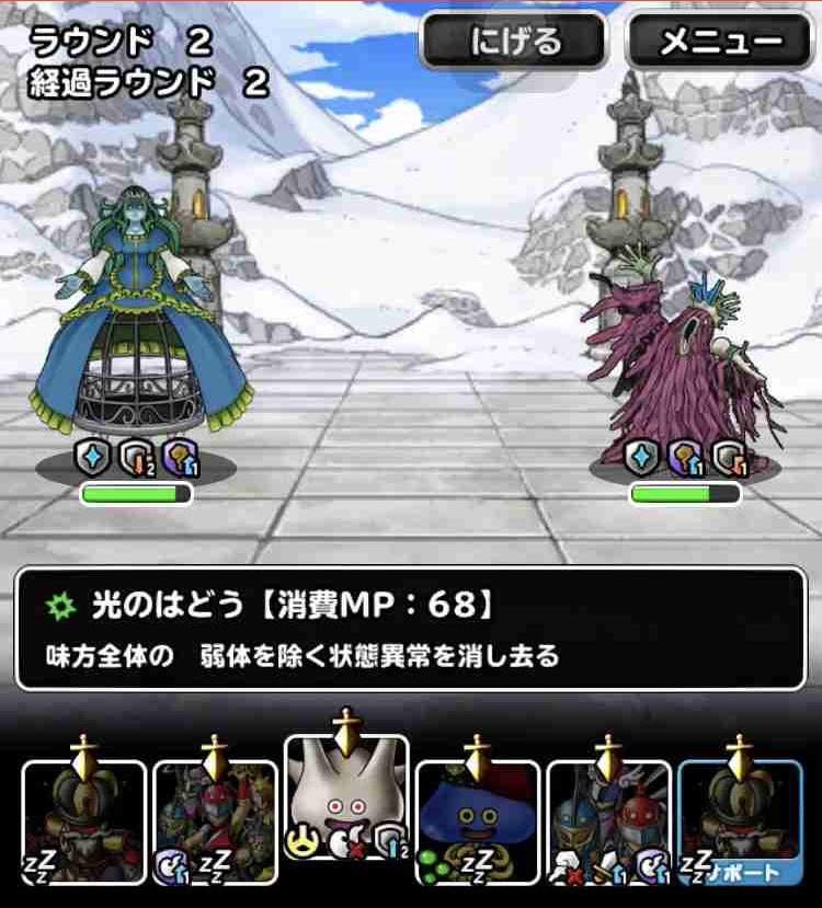 f:id:shohei_info:20180807173955j:plain