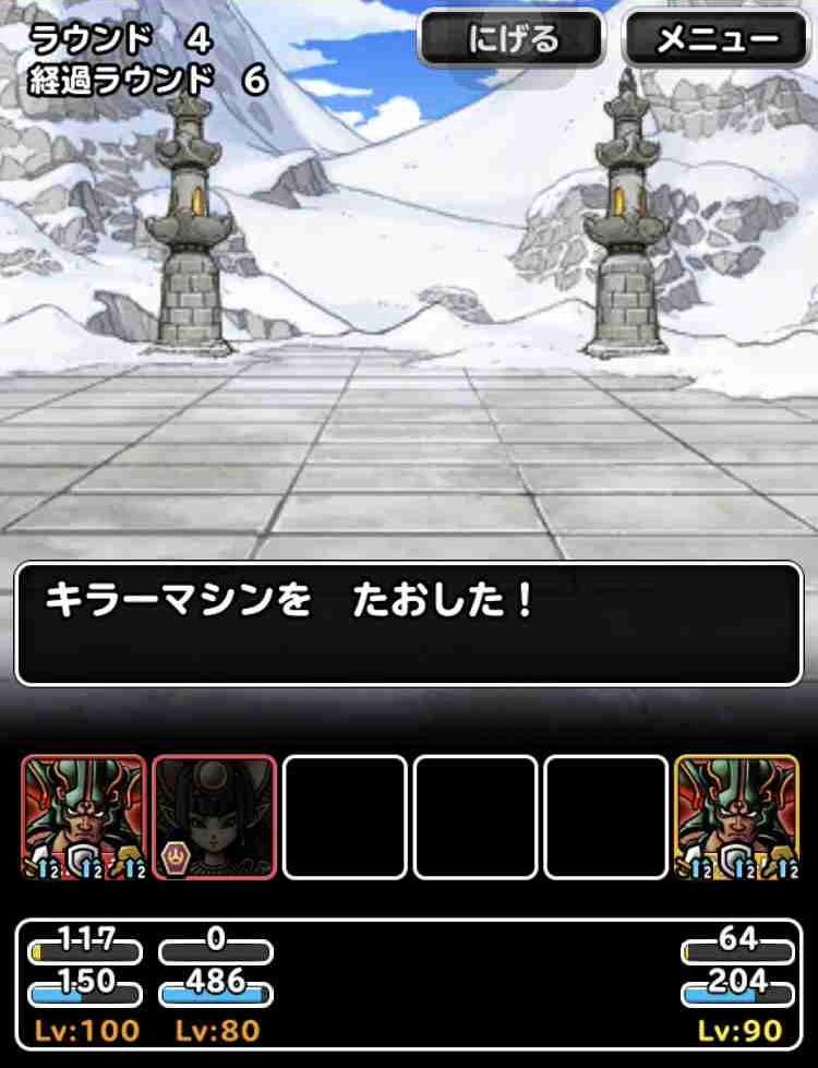 f:id:shohei_info:20180807175516j:plain