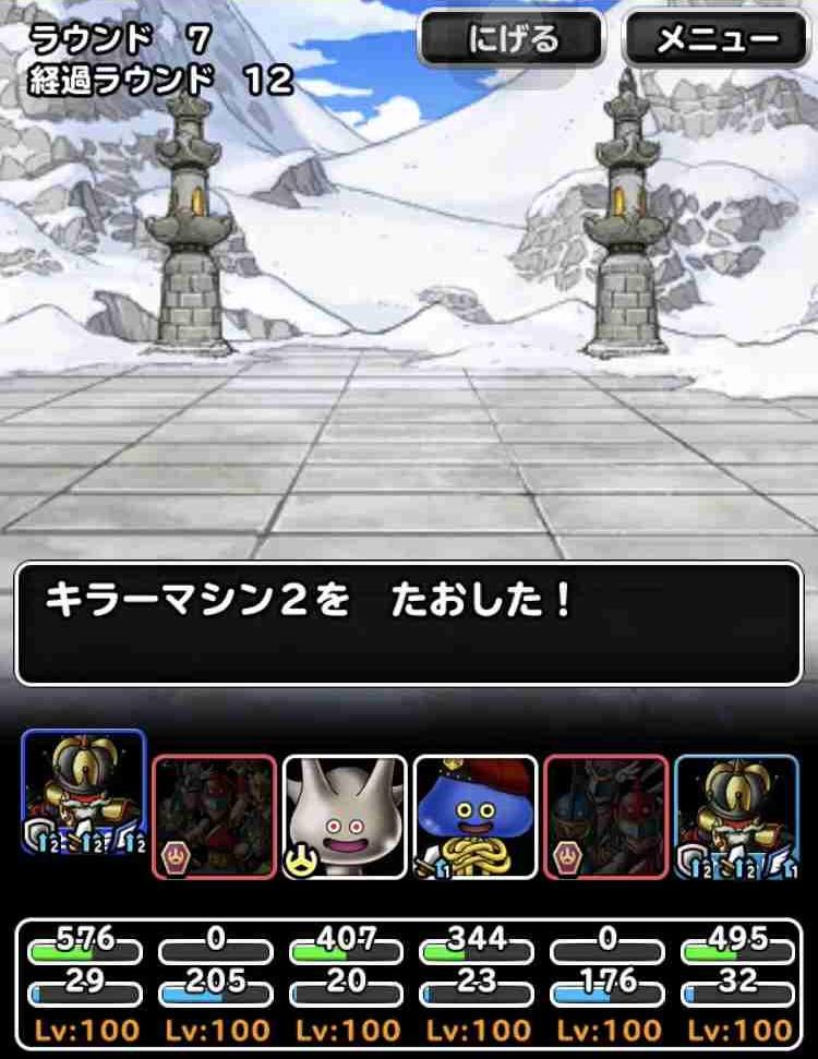 f:id:shohei_info:20180807175810j:plain