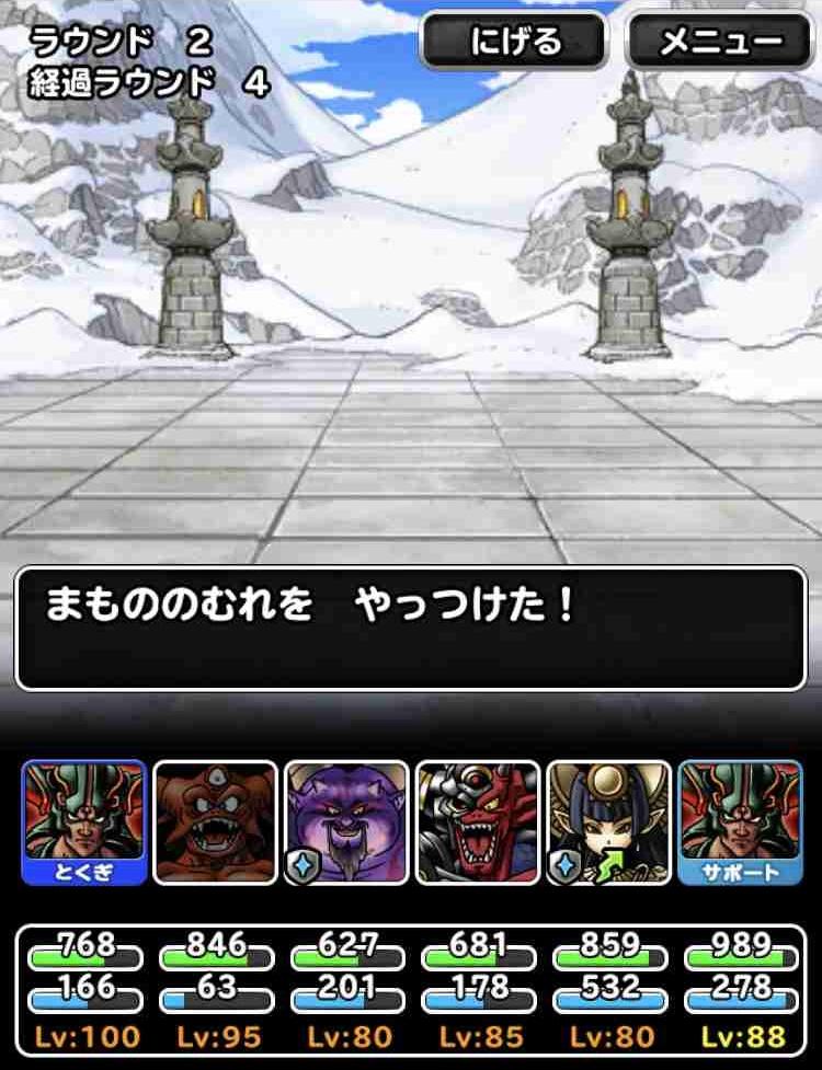 f:id:shohei_info:20180807180439j:plain