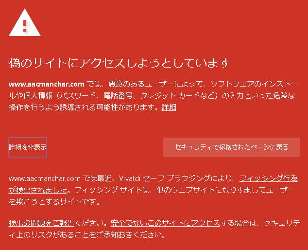 f:id:shohei_info:20180809171413p:plain