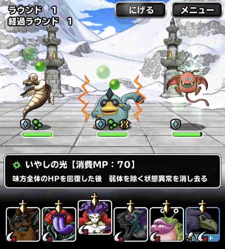 f:id:shohei_info:20180810161715j:plain