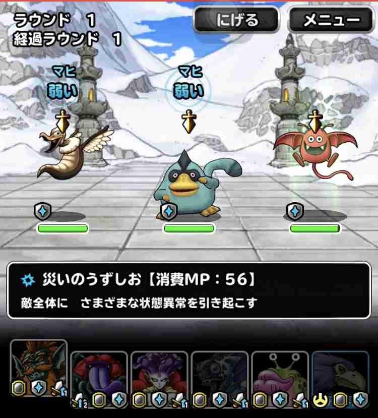 f:id:shohei_info:20180810161925j:plain