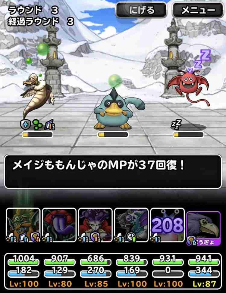 f:id:shohei_info:20180810162035j:plain