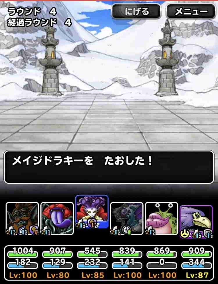 f:id:shohei_info:20180810164000j:plain