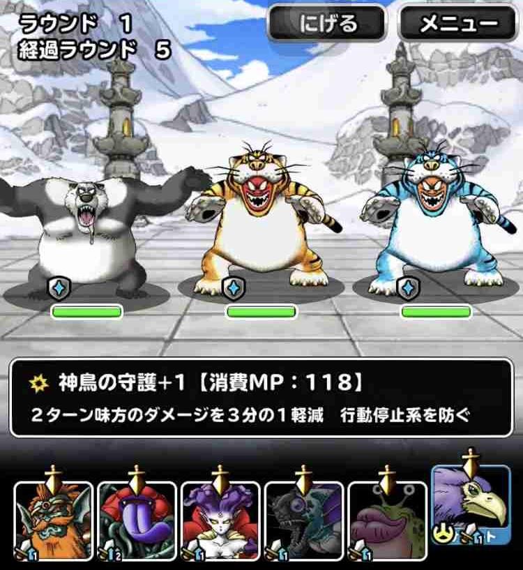 f:id:shohei_info:20180810164429j:plain