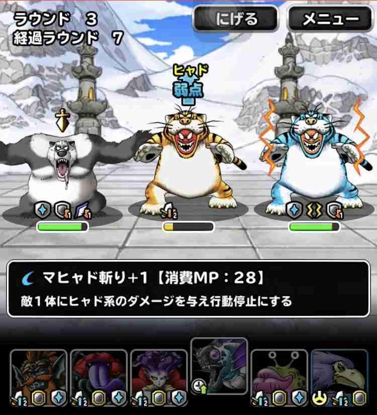 f:id:shohei_info:20180810165115j:plain