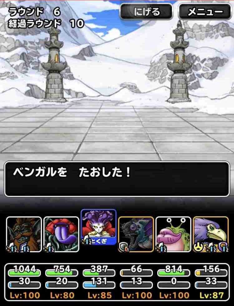 f:id:shohei_info:20180810165346j:plain