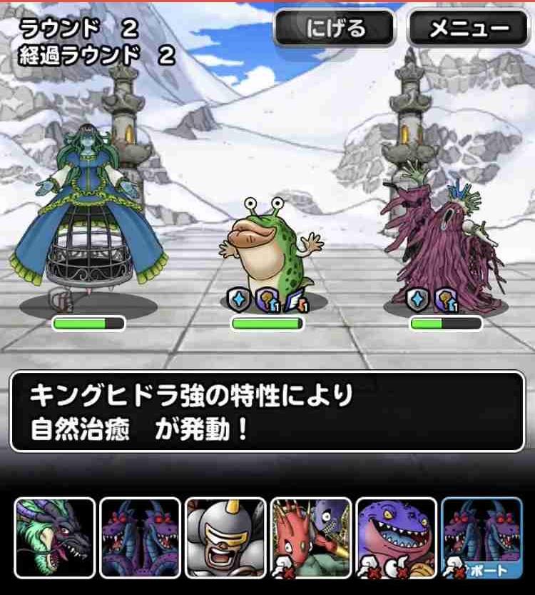 f:id:shohei_info:20180810180557j:plain