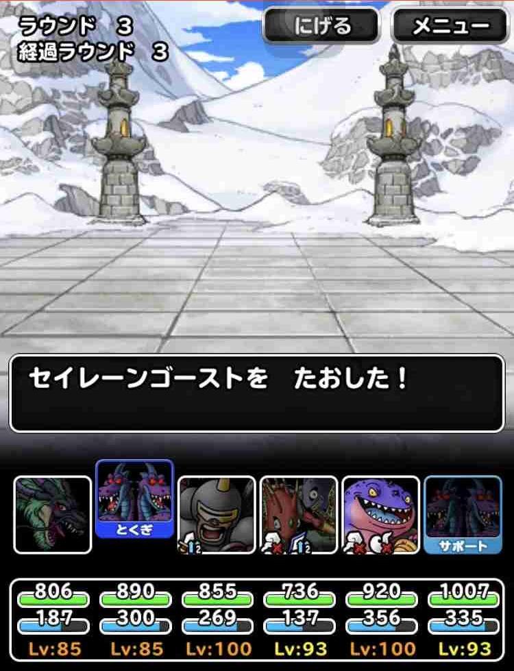 f:id:shohei_info:20180810181106j:plain
