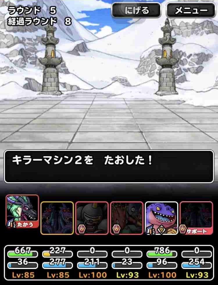 f:id:shohei_info:20180810181841j:plain