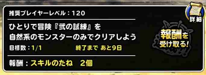 f:id:shohei_info:20180811043534j:plain