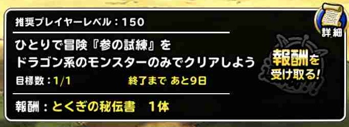 f:id:shohei_info:20180811043843j:plain