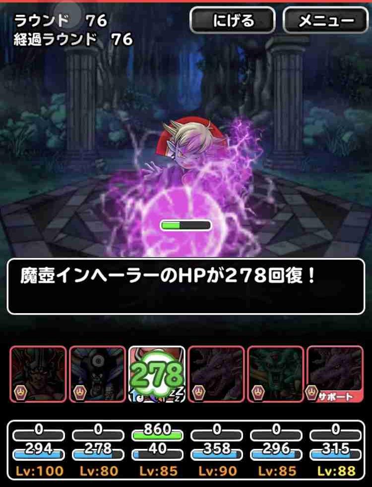 f:id:shohei_info:20180814105300j:plain