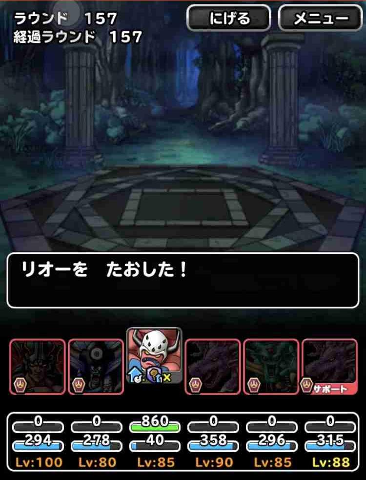 f:id:shohei_info:20180814110057j:plain