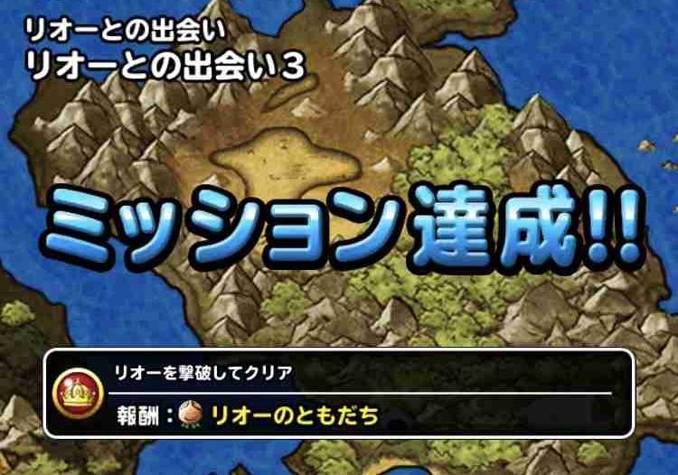 f:id:shohei_info:20180814110241j:plain
