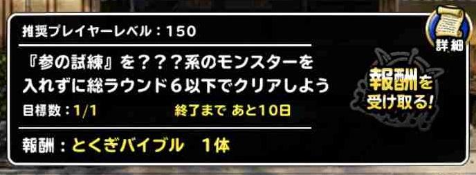 f:id:shohei_info:20180821061009j:plain
