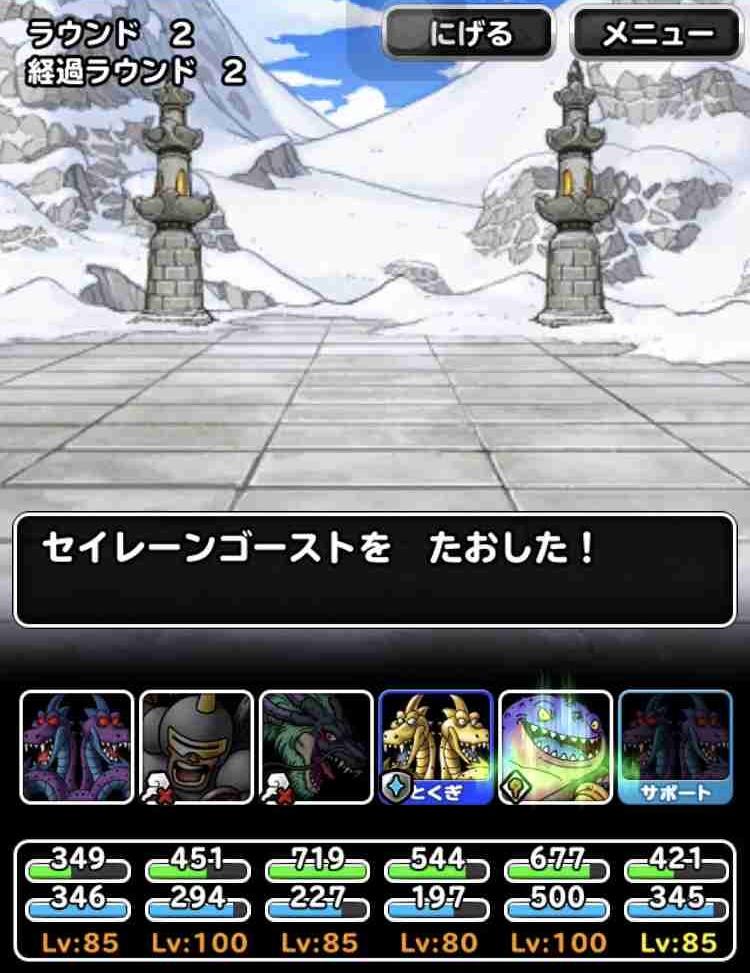 f:id:shohei_info:20180821063650j:plain