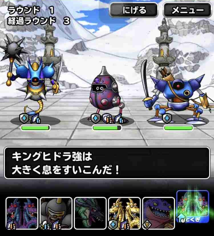 f:id:shohei_info:20180821064138j:plain