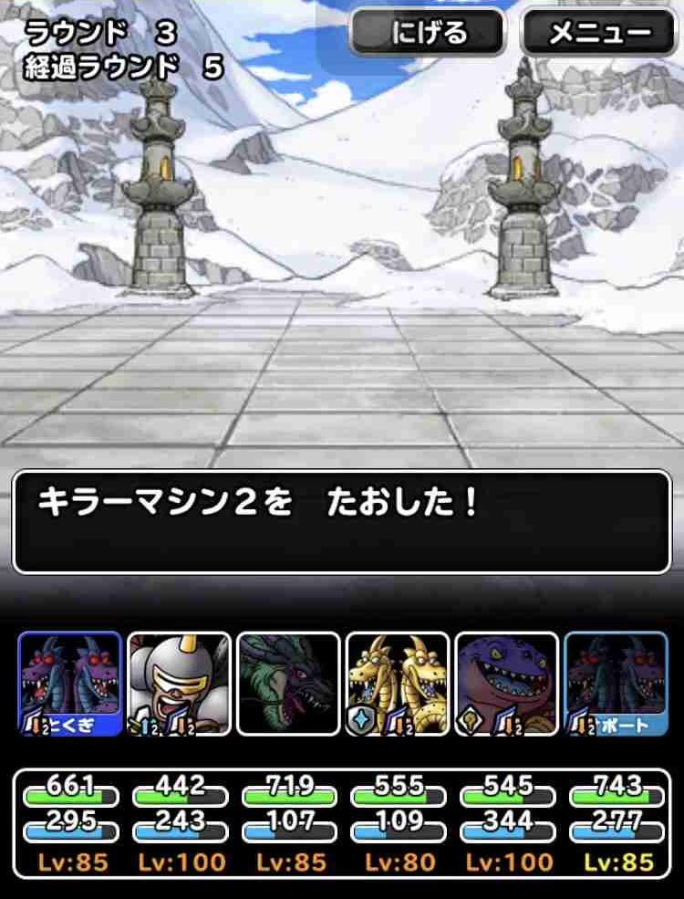 f:id:shohei_info:20180821071040j:plain