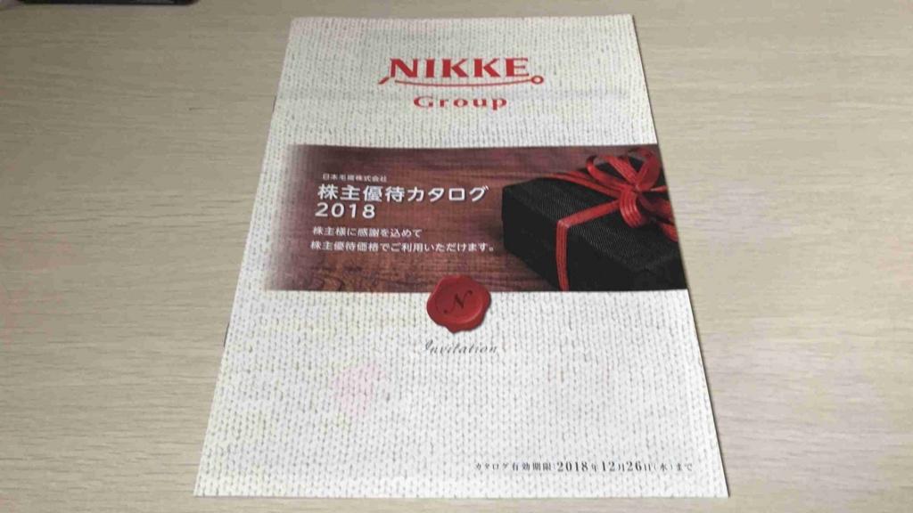f:id:shohei_info:20180821114800j:plain