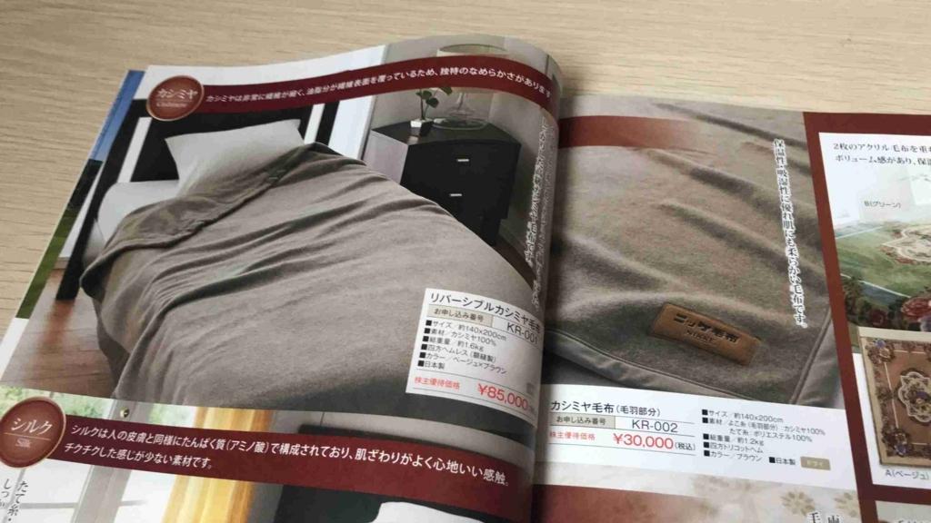 f:id:shohei_info:20180821115037j:plain