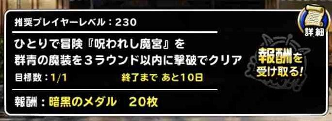 f:id:shohei_info:20180821163944j:plain
