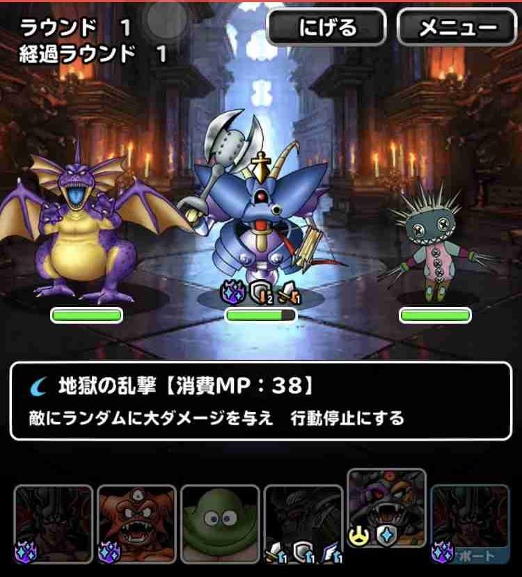 f:id:shohei_info:20180821165250j:plain